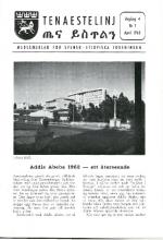 Tenaestelin 1963 nr 1
