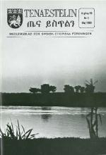 Tenaestelin 1969 nr 1