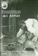 Tenaestelin 1971 nr 1