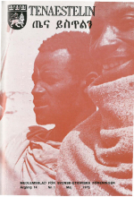 Tenaestelin 1973 nr 1