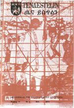 Tenaestelin 1973 nr 2