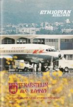 Tenaestelin 1977 nr 1