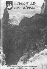 Tenaestelin 1980 nr 1