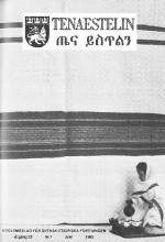 Tenaestelin 1982 nr 1