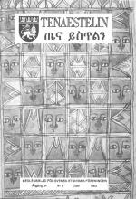 Tenaestelin 1983 nr 1