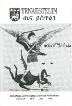 Tenaestelin 1985 nr 1