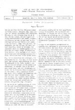 Tenaestelin 1961 nr2
